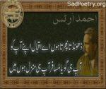 Dhondta phirta hoon ay iqbal apnay ap ko – Iqbal poetry