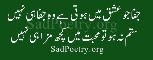 Mohabbat-Iqbal_thumb12