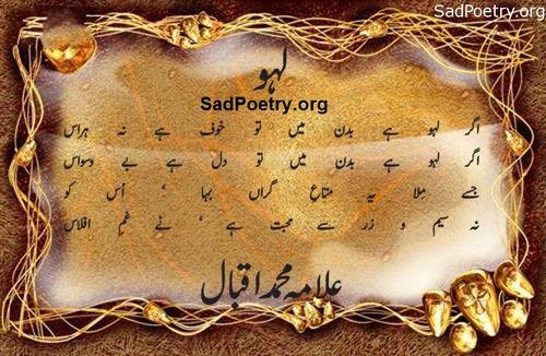 allama-muhammad-iqbal-1