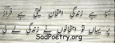 urdu-poetry
