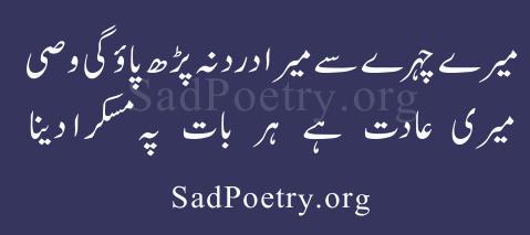 Wasi-Shah_thumb1