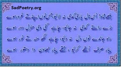 sufi poetry