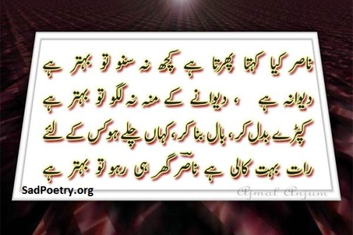 nasir-kazmi-poetry