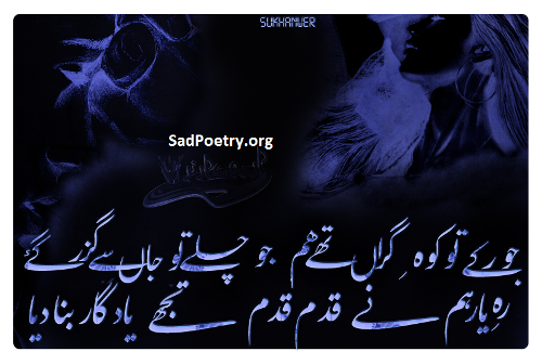 poetry_urdu
