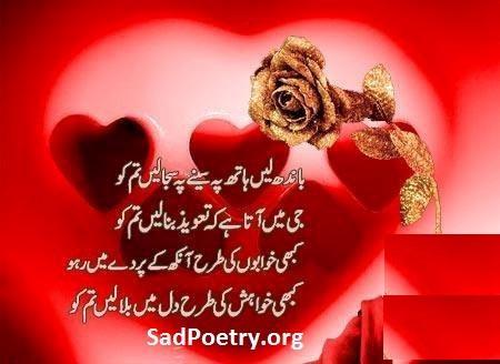 sad-love-poetry
