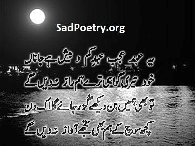 4-line-poetry