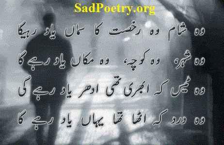 ibne-insha-poetry
