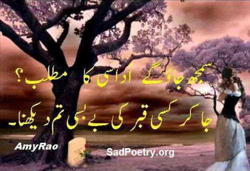 udas-poetry