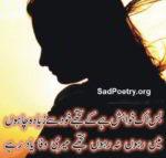 Meri Wafa Yaad Rahe