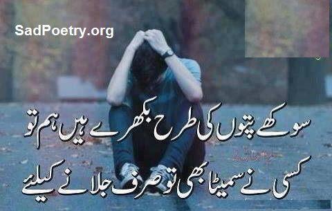 Sad-Poetry81