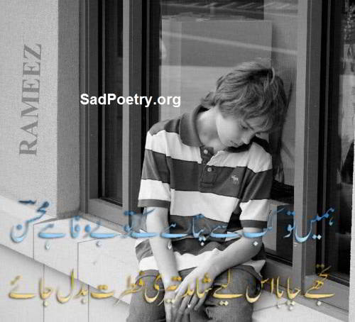 Sad Poetry.org - Page 4