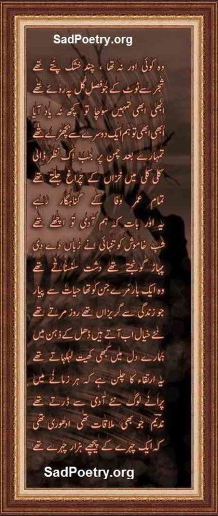 ghazal qasmi