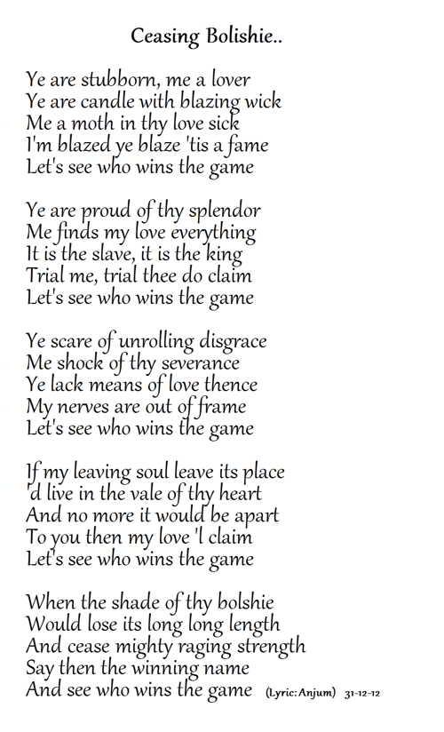 english-poem