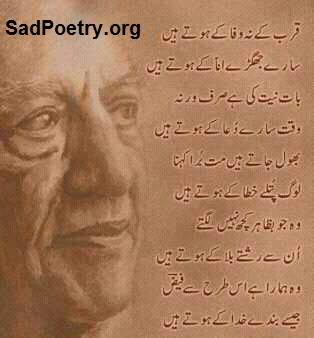 faiz-poetry