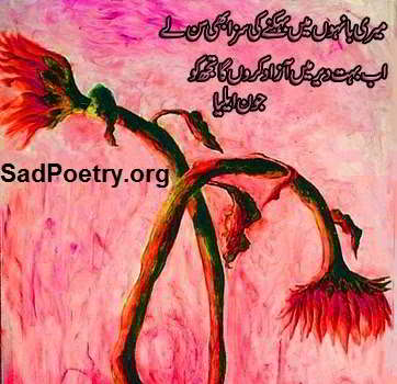 jaun-elia-poetry
