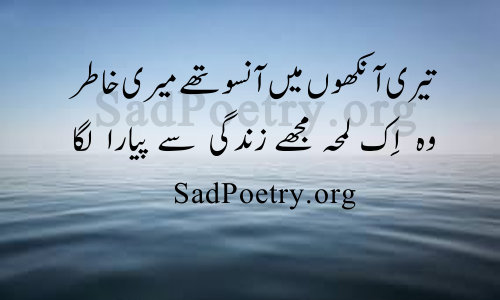 aanso poetry