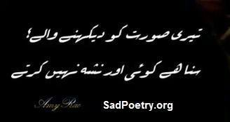nasha-poetry1