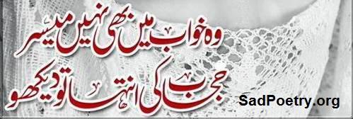 urdu-love-poetry1