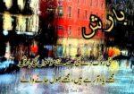 Naye Mosmon Ki Barish