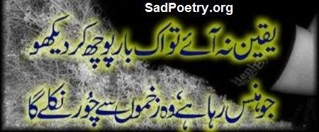dard-poetry