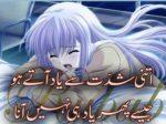 Yaad Aate Ho