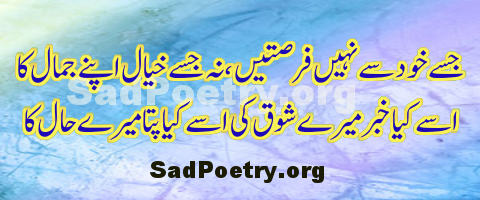 2-line-poetry