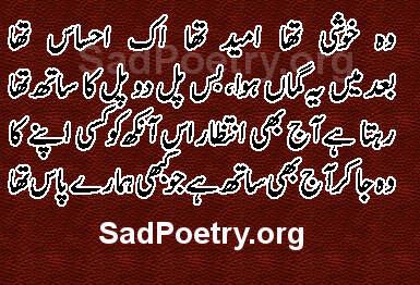 4-line-urdu-poetry