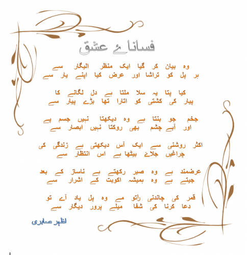 Fasanae-mohabbat