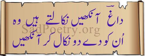 dagh-dehlvi-poetry