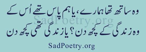 zindagi-poetry