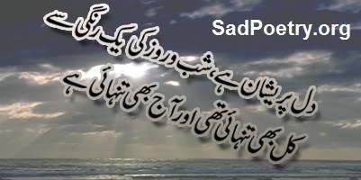tanhai-poetry