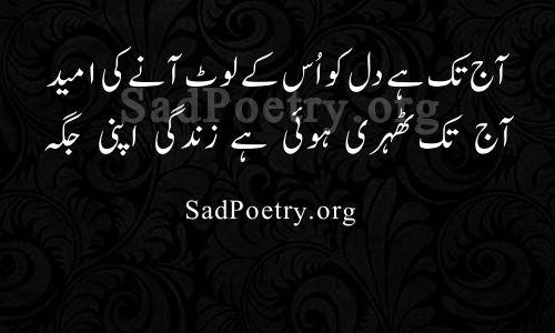 sad-poetry-zindagi