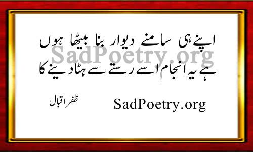 zafar-iqbal-dewar
