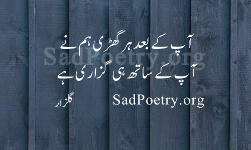 gulzar poet