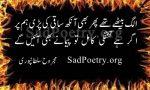 Aankh Saqi Ki Pari Ham Par