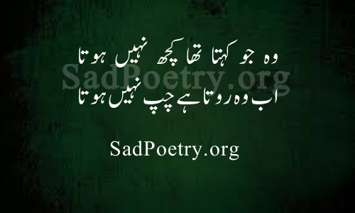 Sad Poetry In English Pics ✓ The Best HD Wallpaper