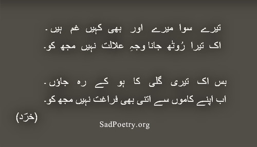 4 line poetry