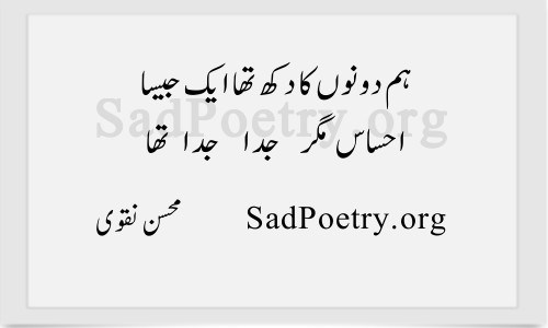juda-juda-poetry
