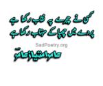 Chehry Pe Naqab Rakha Hai