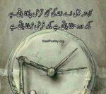 Aahista Chal Aey Zindagi