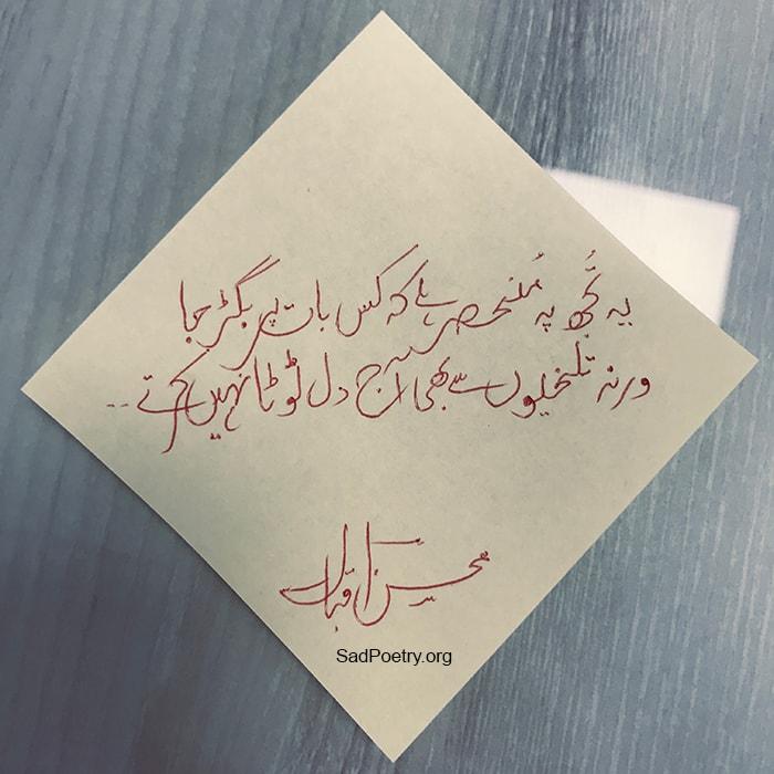 dil tota nahi