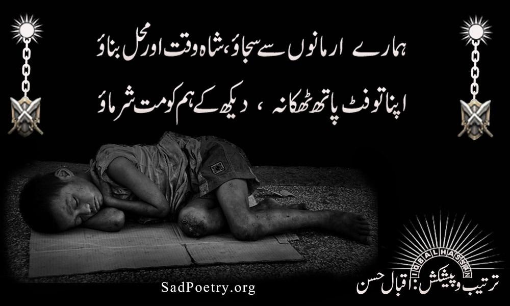 mazdoor poetry