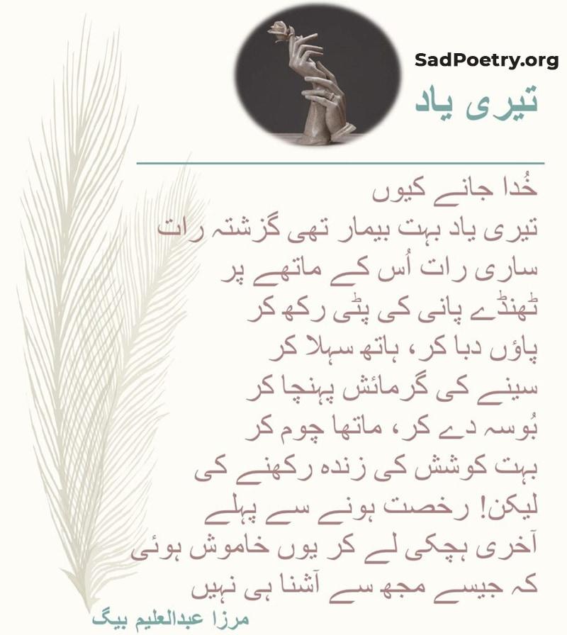 Tari-Yaad