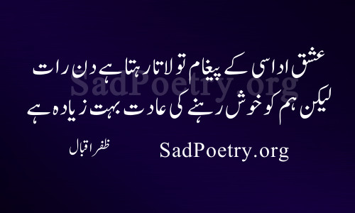 zafar-iqbal (21)